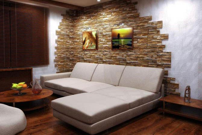 дизайн комната молодого человека